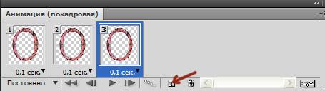 Как сделать анимацию фильтром Cadr14