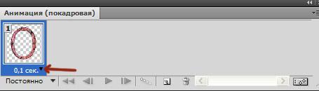 Как сделать анимацию фильтром Cadr3