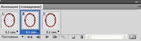 Как сделать анимацию фильтром Cadr31