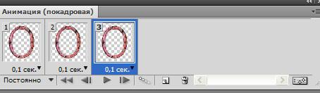 Как сделать анимацию фильтром Cadr4