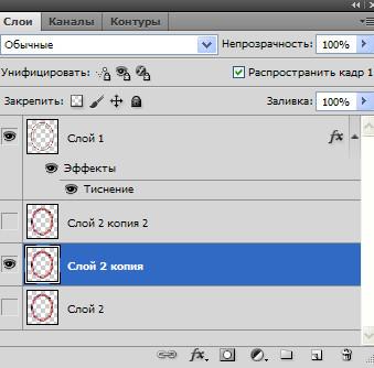 Как сделать анимацию фильтром Layer32