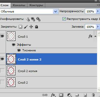 Как сделать анимацию фильтром Layer42