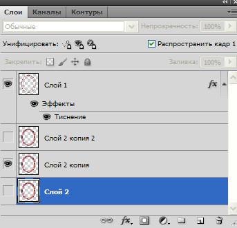 Как сделать анимацию фильтром Layer51