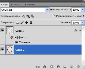 Как сделать анимацию фильтром Layer6