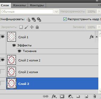 Как сделать анимацию фильтром Layer61