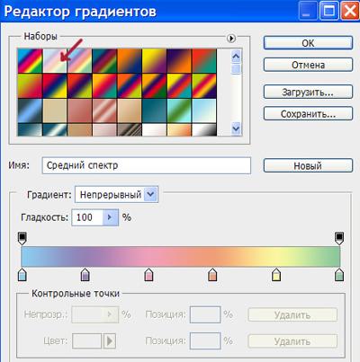 gradient1 копия