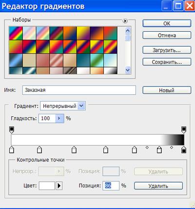 gradient1a