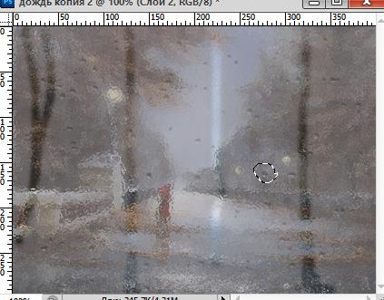 rain2c