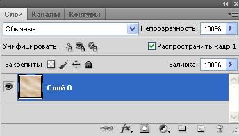 layerfon1