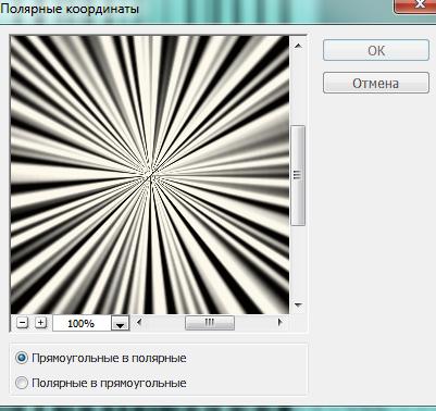 filtr1