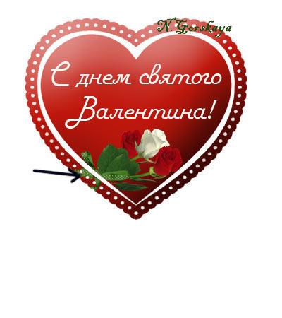 idei-dly-valentinki5