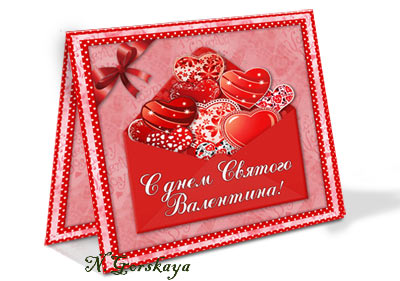 idey-dly-valentinki